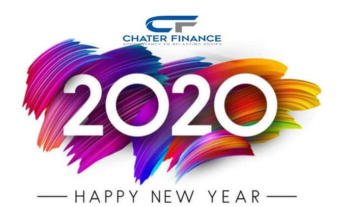 كل عام وانتم بالف خير – 2020